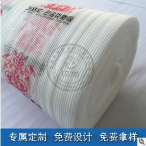 厂家直销,特惠珍珠棉地板膜,装饰装修保护膜,物美价廉