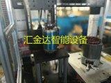 自动定转子合装机电机定子转子自动合装机直销