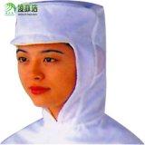 凌亦浩厂家直销防静电帽 无尘室工作帽 洁净室披肩帽特价批发