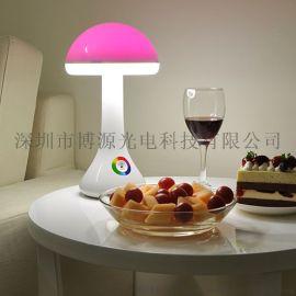臥室USB可充電變色護眼聲控七彩蘑菇LED閱讀臺燈
