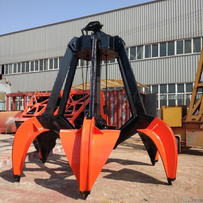 绳索式多瓣抓斗1立方建筑废料抓具挖掘机垃圾液压抓斗