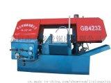 GB4225 半自動帶鋸牀 -龍口市金龍帶鋸牀
