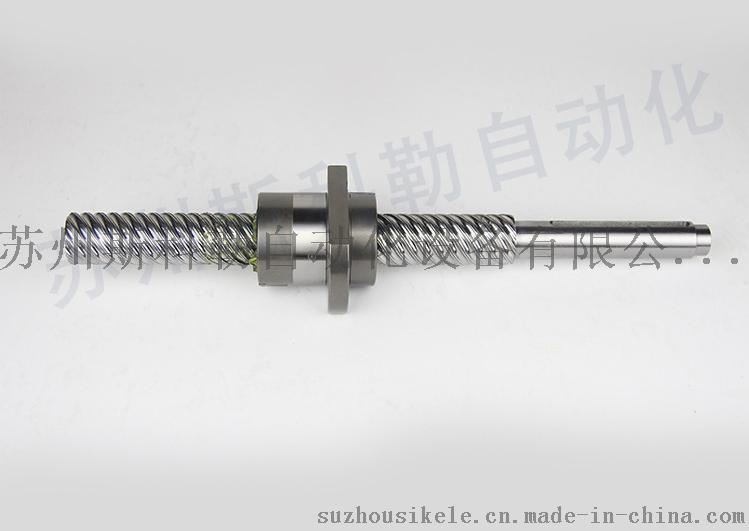 廠家供應 端蓋迴圈式滾珠絲桿CSNF3232 高精度螺母