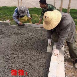 连云港C30高强度彩色透水地坪
