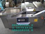 满亿DZ600\2S虾米包装设备真空食品包装机