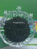PVC黑色母 PVC高光黑色母 PVC高亮黑色母