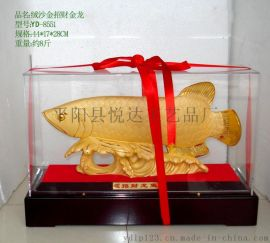 厂家直销绒纱金摆件仿琉璃招财金龙鱼立体树脂办公摆件