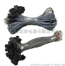 厂家供应汽车线束 连接端子线束 电子线束