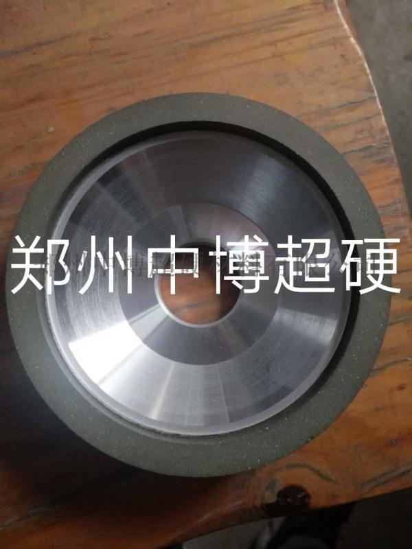廠家直銷金剛石樹脂砂輪