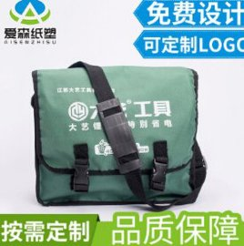 定制定做牛津布五金电工手提工具袋 多功能防水户外单双肩工具包