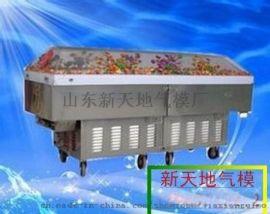 殡葬用品厂家直销分体水晶冰棺材