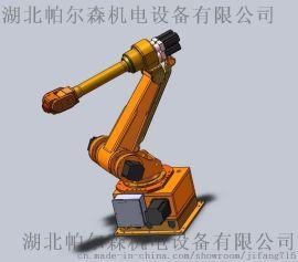 6轴  度工业机器人