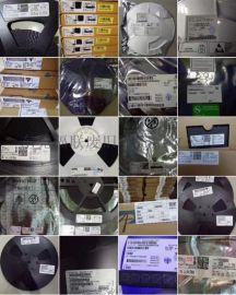 东莞电子IC芯片回收公司,东莞专业回收库存ic元件