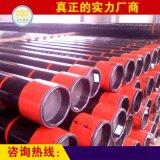 厂家现货供应J55石油套管 石油裂化管