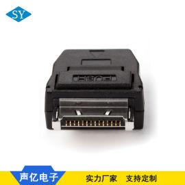 供应GVC A618-14P原装式手机转接头