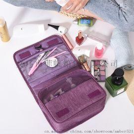 旅行洗漱包便携化妆包