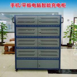 厂家直销特价批发 坚成BES开放式可移动手机/平板电脑智能充电柜