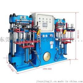 儿童相框生产流水线-硅胶硫化设备-硅胶硫化机