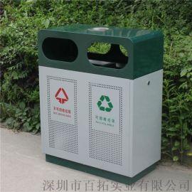 公園垃圾桶分類垃圾箱街道綠化環衛垃圾桶帶煙灰缸