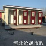 厂家热销石家庄移动厕所——环保厕所