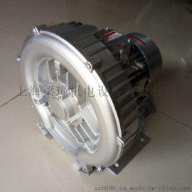 机床机械设备专用高压鼓风机-高压漩涡气泵厂家