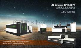 高速激光切割机500-3000w