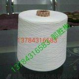 本白色仿大化涤纶纱环纺32支针织纱