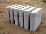 珍珠岩保温板厂家,防火珍珠岩保温板,A级珍珠岩保温板