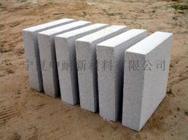 珍珠岩保温板 A级防火