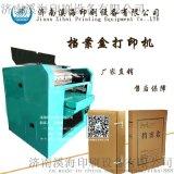 城建档案盒打印机 国企档案盒专用打印机 档案袋打印机 厂家直销
