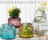 花瓶玻璃透明彩色歐式田園插花瓶居家裝飾擺件乾花瓶創意客廳花瓶