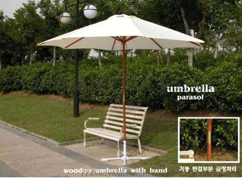 木架中柱伞、木架遮阳伞、木架庭院伞