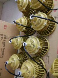BCD85 隔爆型LED防爆灯