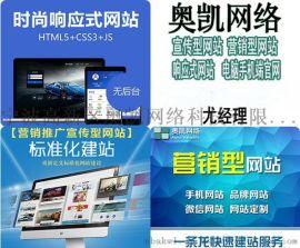 宁波网络公司、宁波网站建设用户体验优化(UEO)不好的缘故