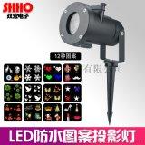 LED防水投影效果灯可定制投影图案12种卡片