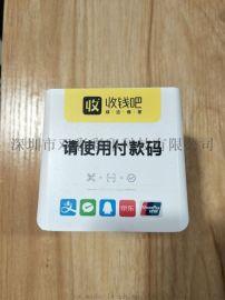 移动支付机彩印收钱码uv彩印加工电子产品印logo