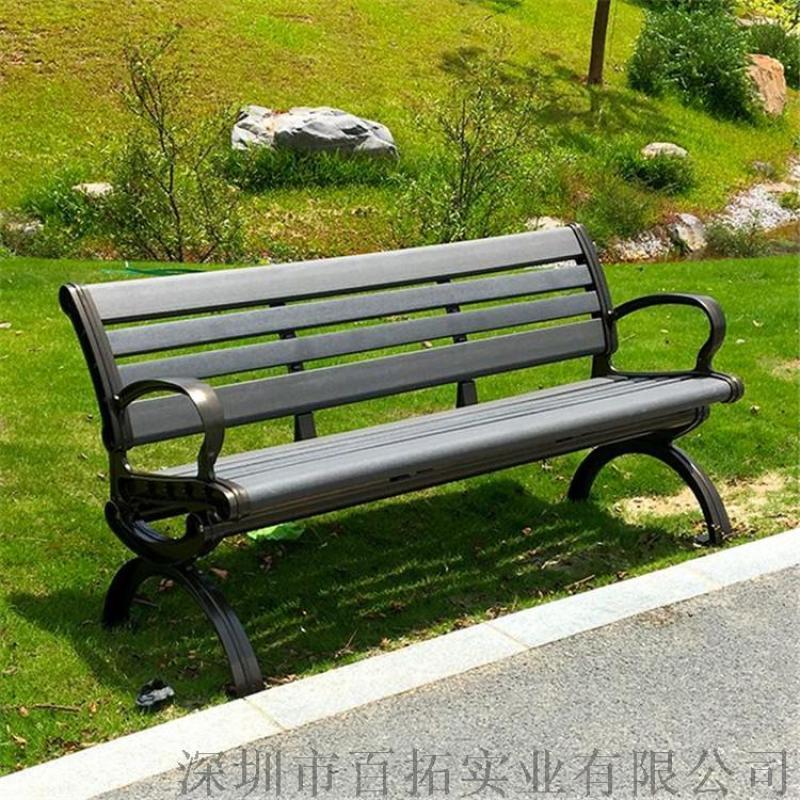 户外休闲公园椅室外休闲实木座椅塑木公园长凳子