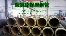 L245直缝钢管国标聚氨酯保温钢管价格