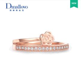 DMALLOVO时尚女性婚戒定制之山茶花形求婚戒指