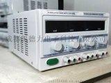 广西60V3A双路输出线性直流电源厂家直销