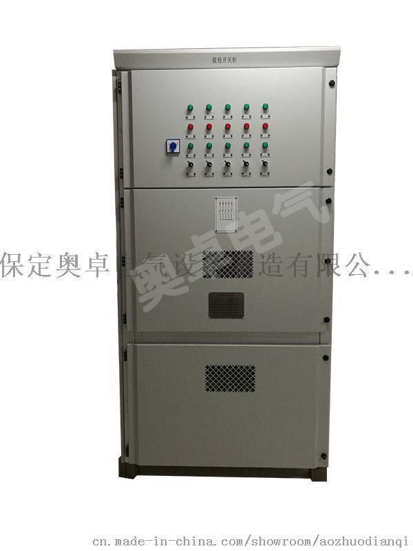 发电机中性点接地电阻柜如何订货