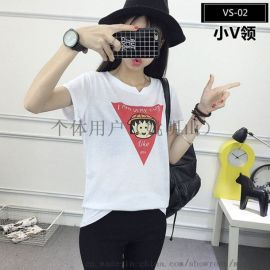 流行女装时尚韩版长款白色T恤批发吊带裙拼  女T
