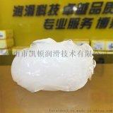 润滑硅脂 硅脂油 硅胶润滑脂