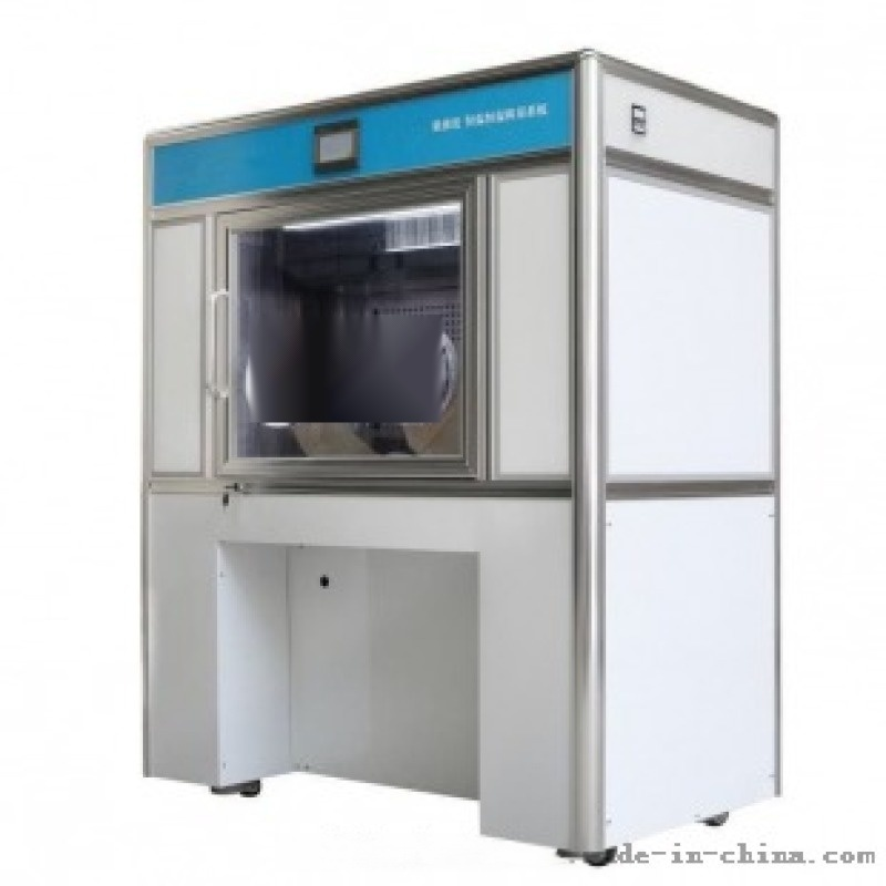 LB-7060低浓度恒温恒湿称重系统