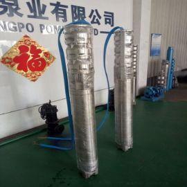 东坡泵业 QJH不锈钢多级深井潜水泵