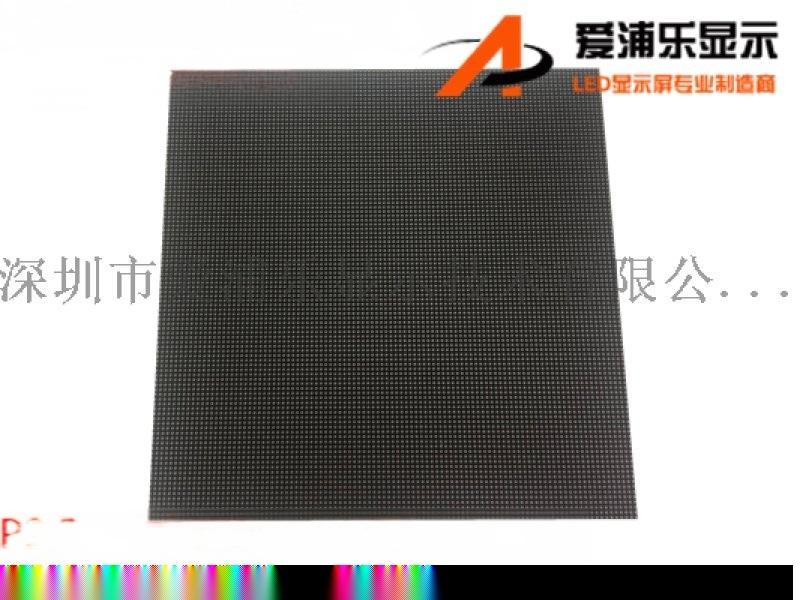 私模P2.5模组250*250室内全彩LED显示屏