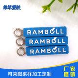 工厂定做RAMBOOL拉头 滴胶软胶拉链头