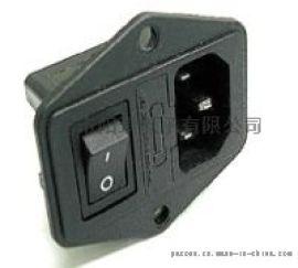 供应三合一电源插座,三合一品字插座
