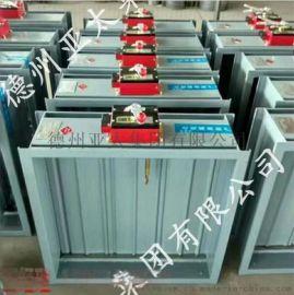 山东厂家直销70度防火阀不锈钢280度全自动防火阀
