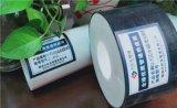 陝西咸陽 PE-RT II型預熱性直埋保溫管 供應
